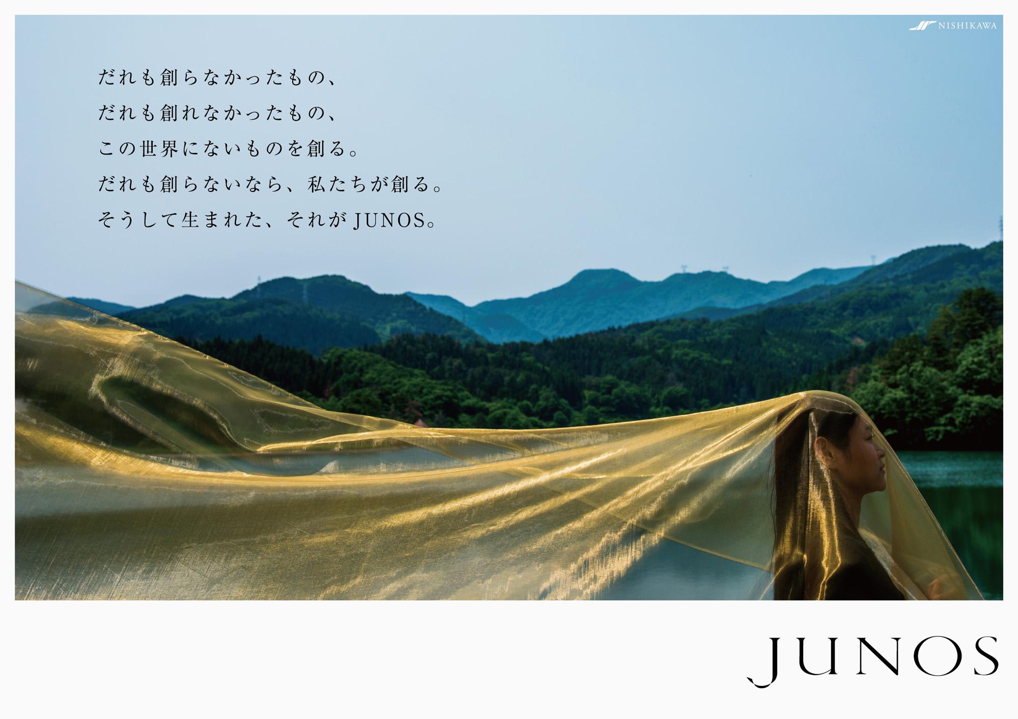 JUNOSポスター